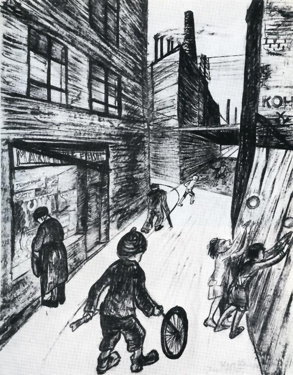 <em>Straße mit spielenden Kindern</em>, 1930, Tusche, Pinsel, Feder, 53,5 × 41,5 cm